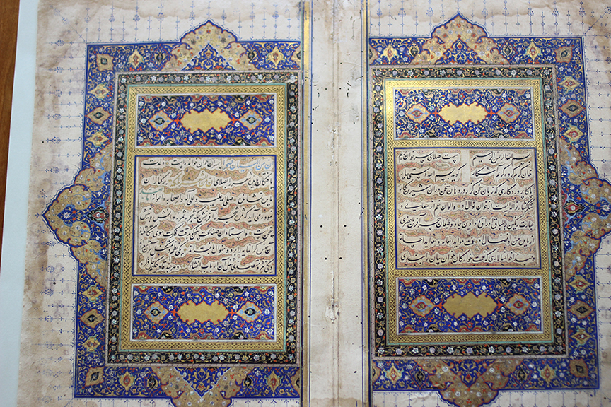 A page from a Persian manuscript that appeared in Skillman Library as part of a calligraphy collection