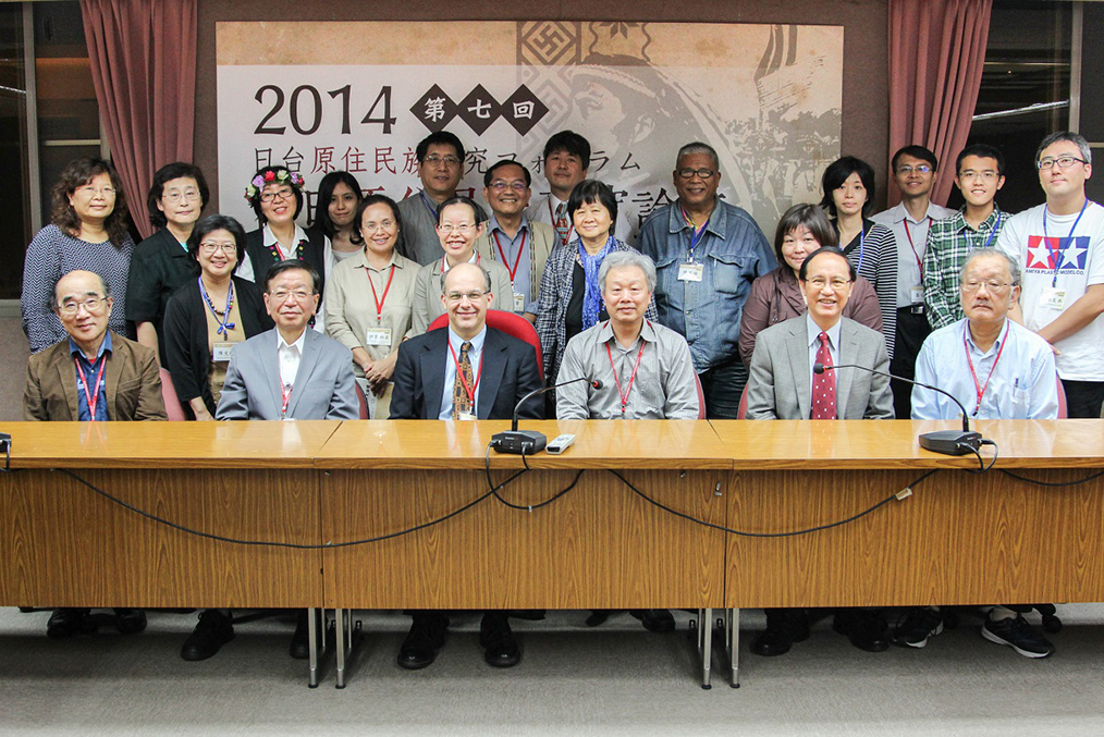 Barclay with the Taiwan-Japan Indigenous Peoples Study Group in 2014.