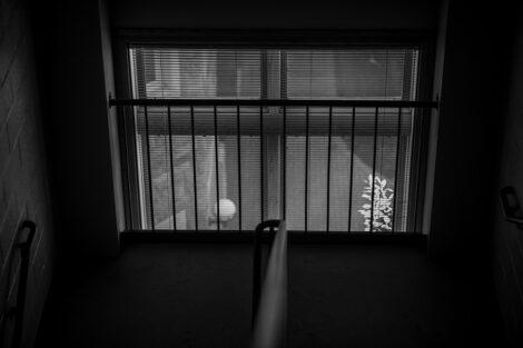 A window inside of Farinon College Center
